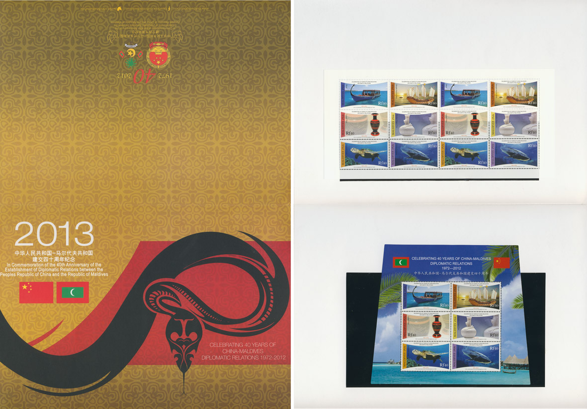 China - Maldives Diplomatic - Issue of Maldives postage stamps