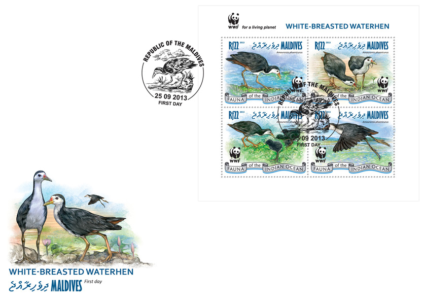 WWF - Birds. (set) - Issue of Maldives postage stamps