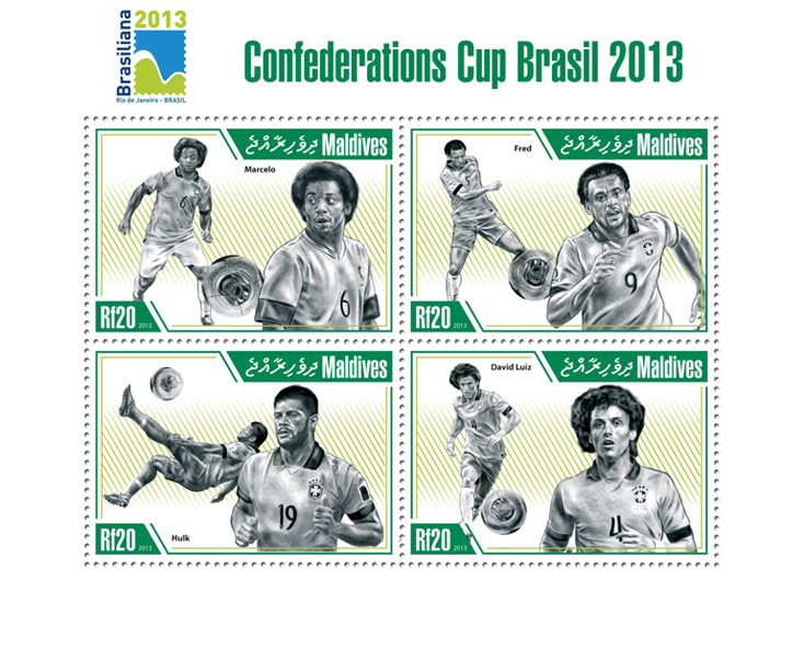 Cup Brasil 2013 - Issue of Maldives postage stamps