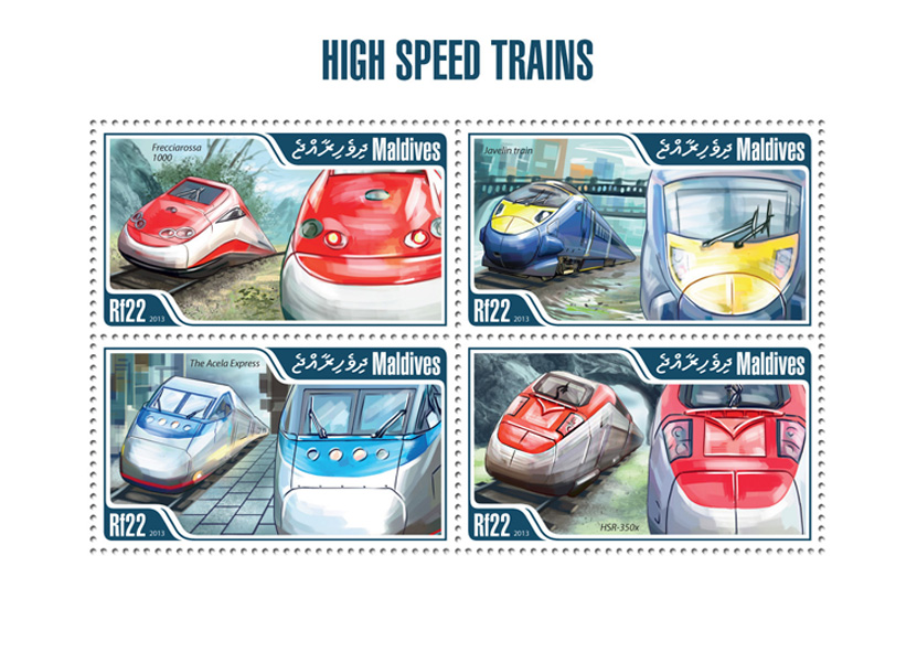 Trains - Issue of Maldives postage stamps