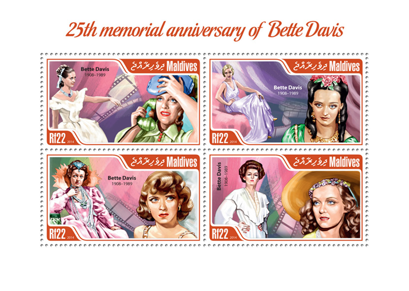 Bette Davis - Issue of Maldives postage stamps