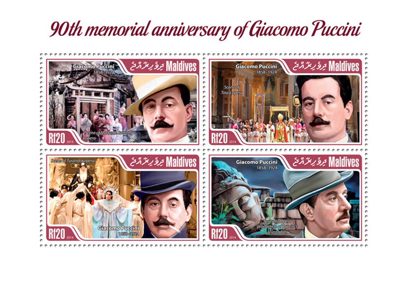 Giacomo Puccini  - Issue of Maldives postage stamps
