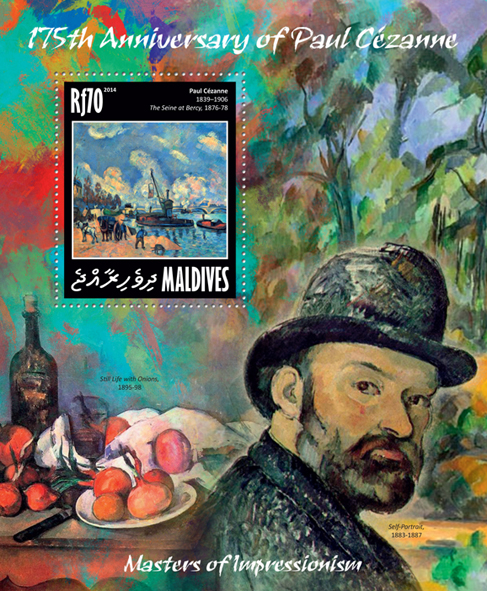 Paul Cezanne  - Issue of Maldives postage stamps