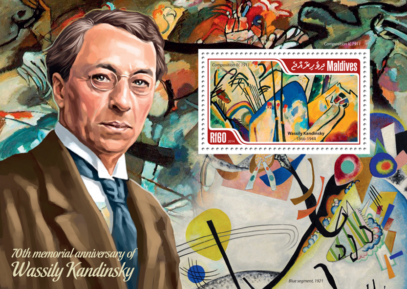Wassily Kandinsky - Issue of Maldives postage stamps