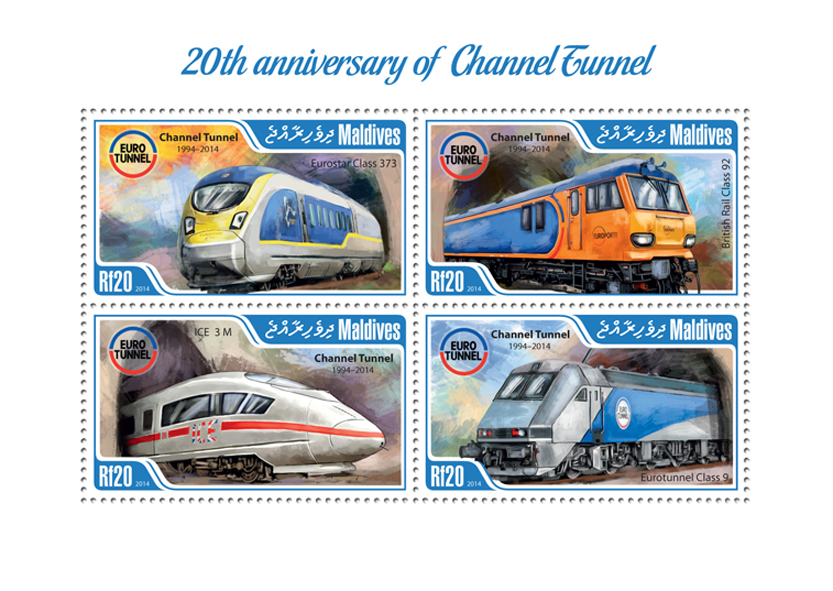 Channel Tunnel - Issue of Maldives postage stamps