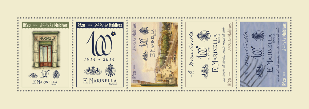 E. Marinella - Issue of Maldives postage stamps