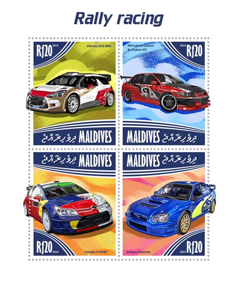 Rally racing - Issue of Maldives postage stamps