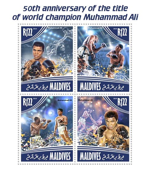 Muhammad Ali - Issue of Maldives postage stamps