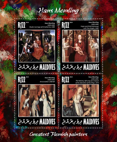 Hans Memling - Issue of Maldives postage stamps