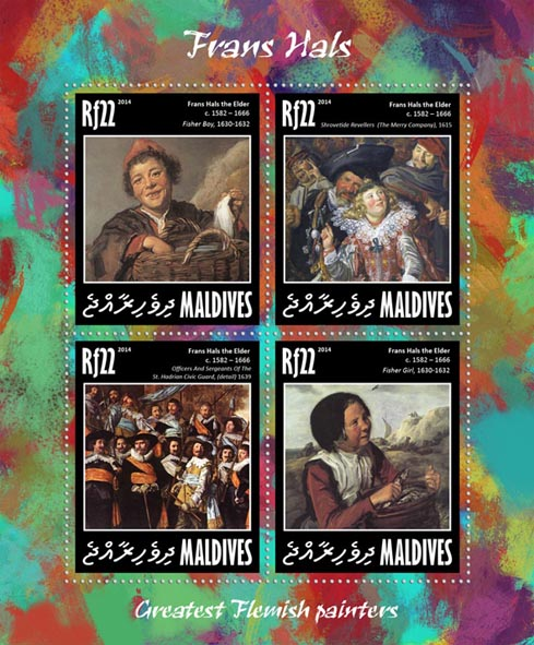 Frans Hals - Issue of Maldives postage stamps
