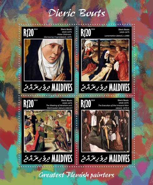 Dieric Bouts - Issue of Maldives postage stamps