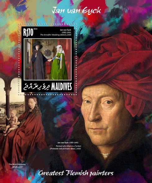 Jan van Eyck  - Issue of Maldives postage stamps