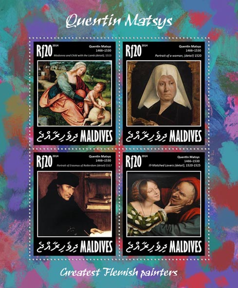 Quentin Matsys - Issue of Maldives postage stamps