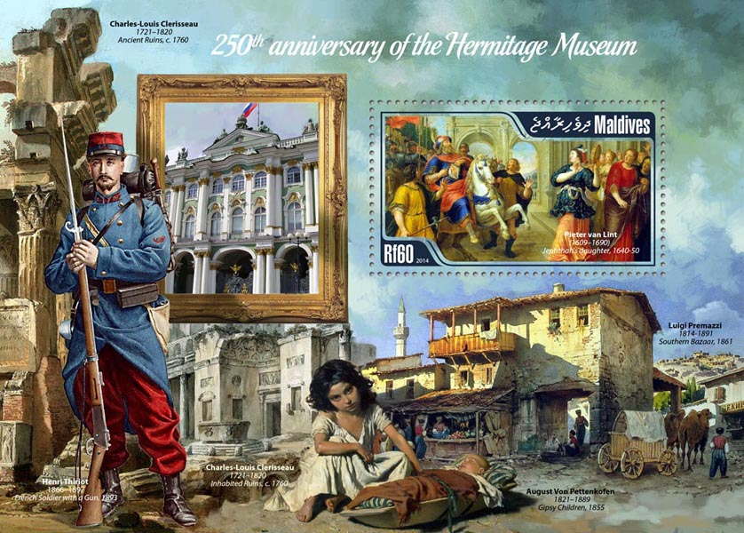 Hermitage Museum - Issue of Maldives postage stamps