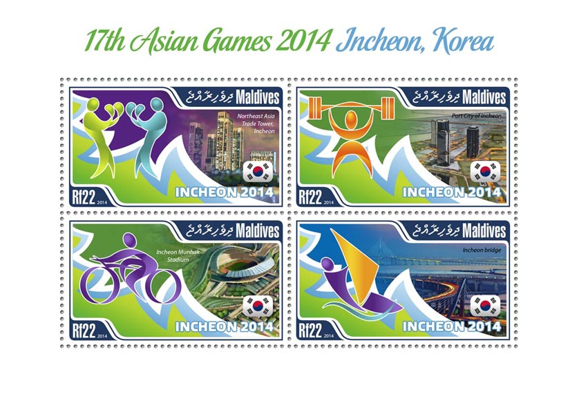 Asian Games 2014 - Issue of Maldives postage stamps