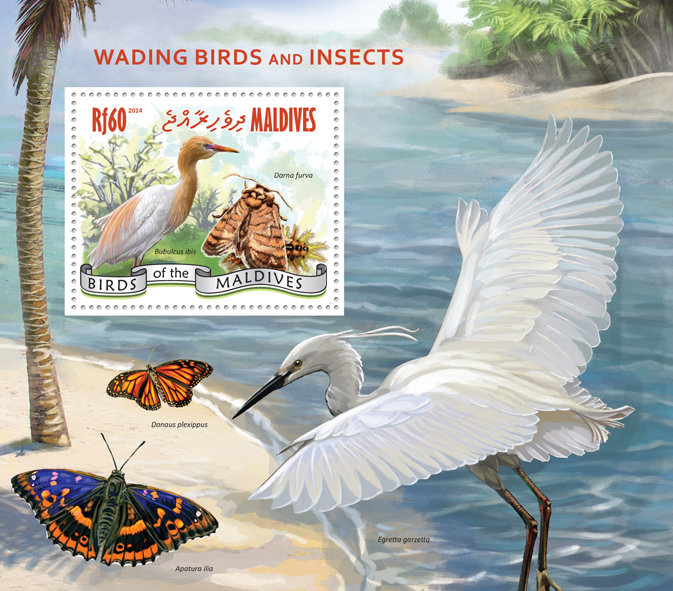Wading birds and insects  - Issue of Maldives postage stamps