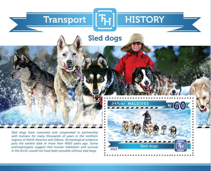 Sled Dogs  - Issue of Maldives postage stamps