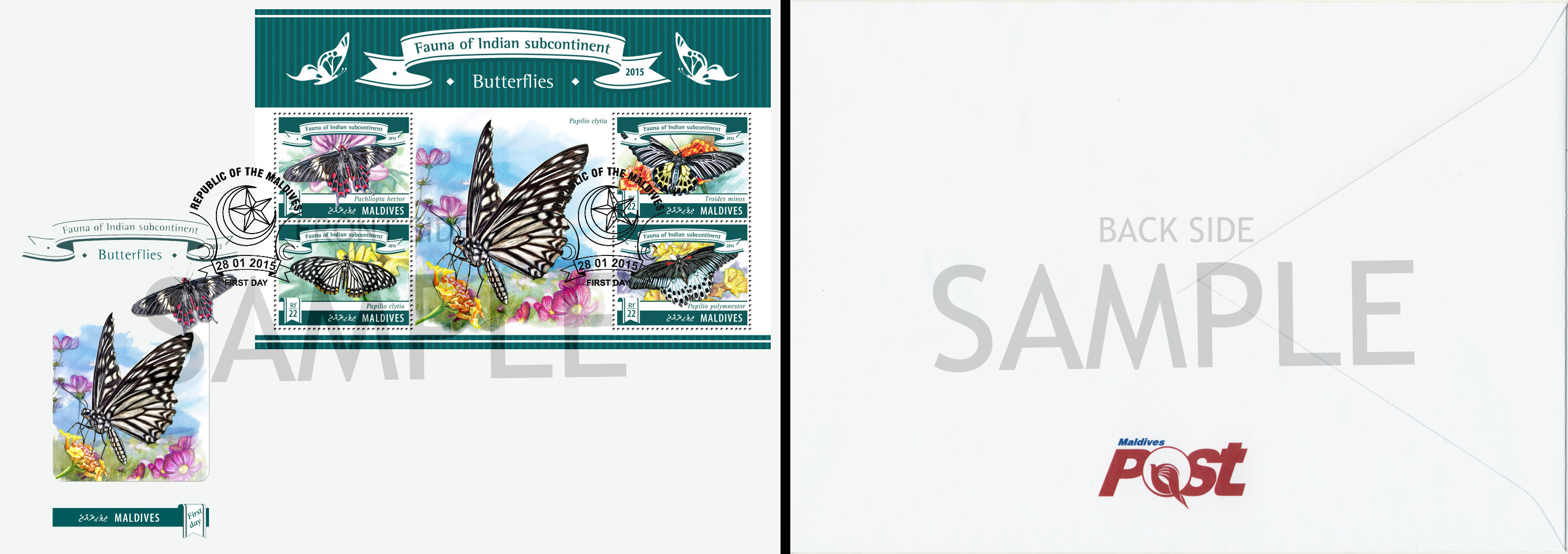 FDC sample - Issue of Maldives postage stamps