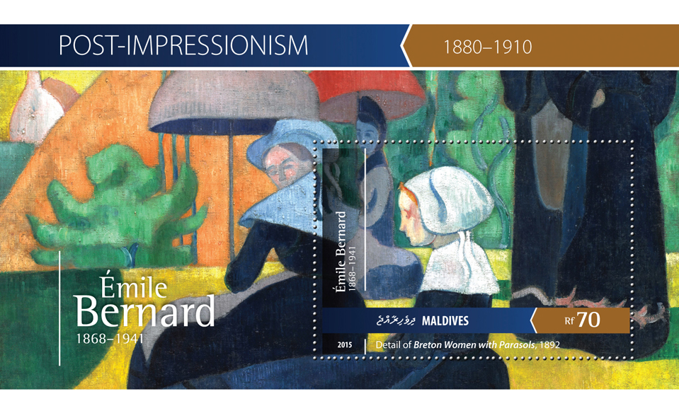 Emile Bernard - Issue of Maldives postage stamps