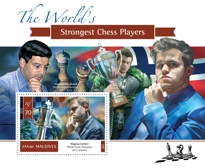 Chess Players - Issue of Maldives postage stamps