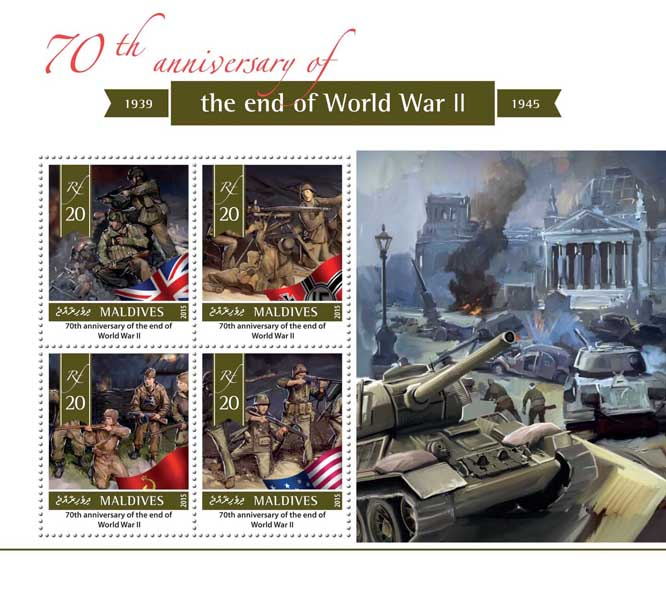 World War II  - Issue of Maldives postage stamps