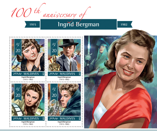 Ingrid Bergman - Issue of Maldives postage stamps