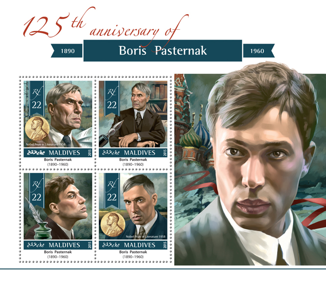 Boris Pasternak  - Issue of Maldives postage stamps