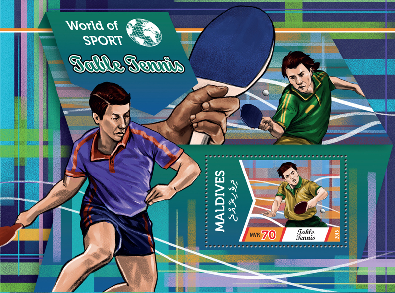 Table Tennis  - Issue of Maldives postage stamps