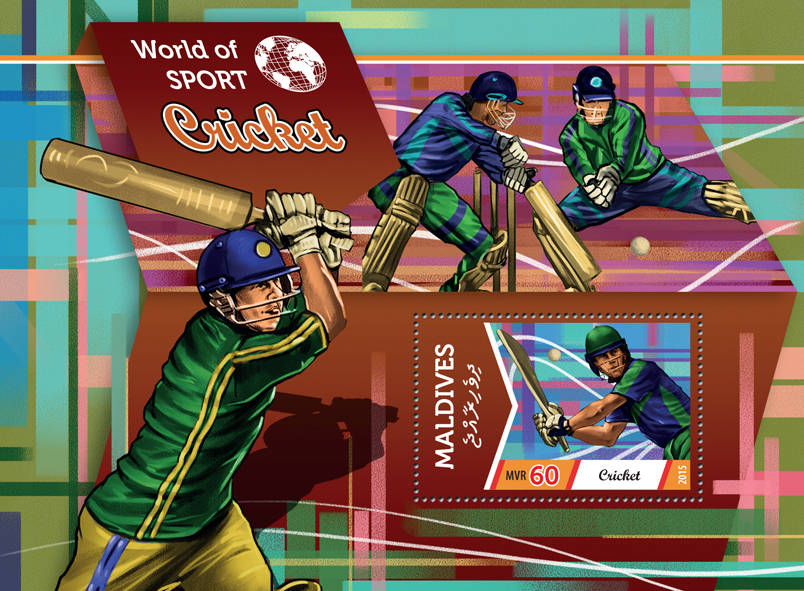 Cricket  - Issue of Maldives postage stamps