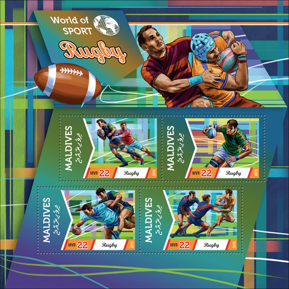Rugby  - Issue of Maldives postage stamps