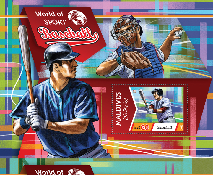 Baseball  - Issue of Maldives postage stamps