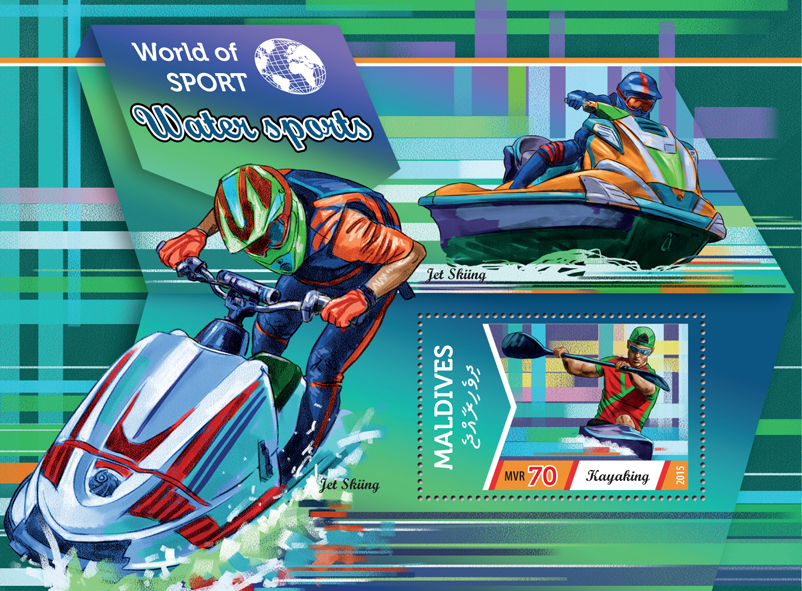 Water sports - Issue of Maldives postage stamps