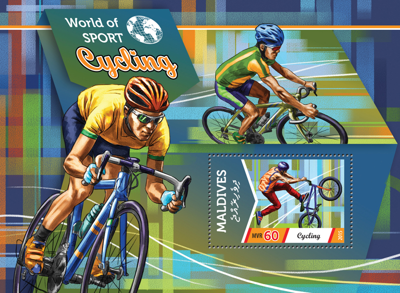Cycling  - Issue of Maldives postage stamps
