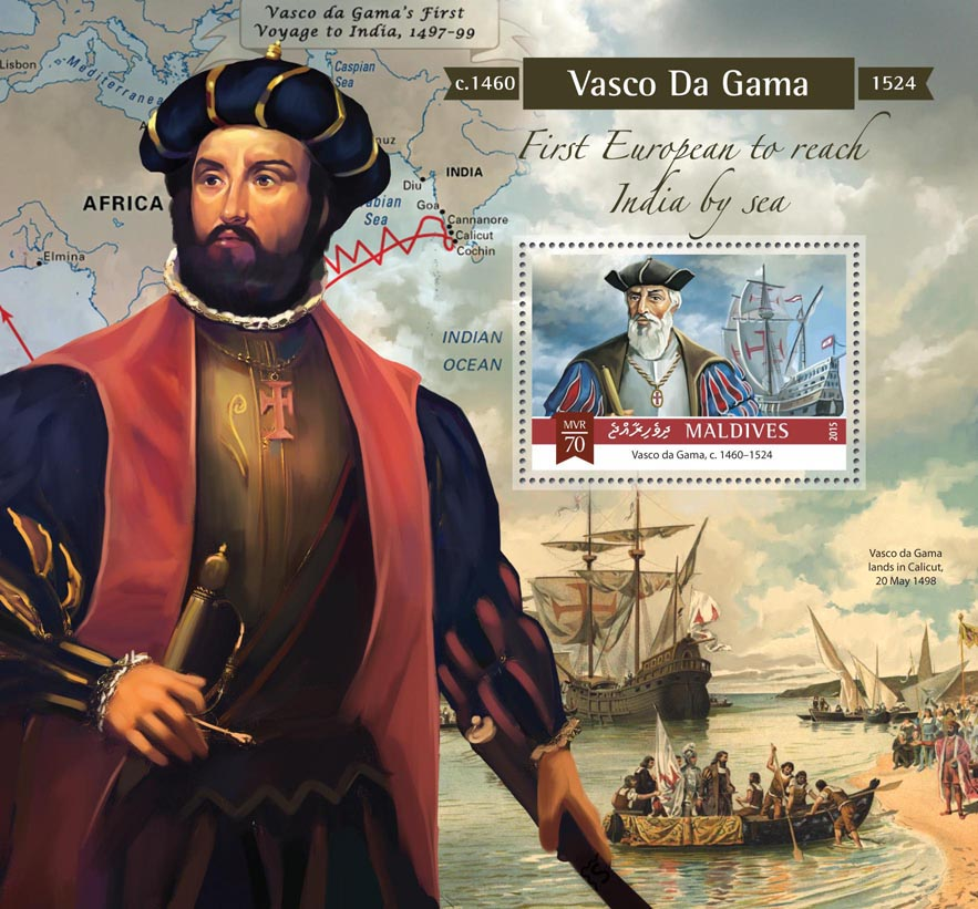 Vasco da Gama - Issue of Maldives postage stamps