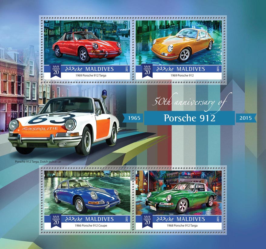 Porsche - Issue of Maldives postage stamps