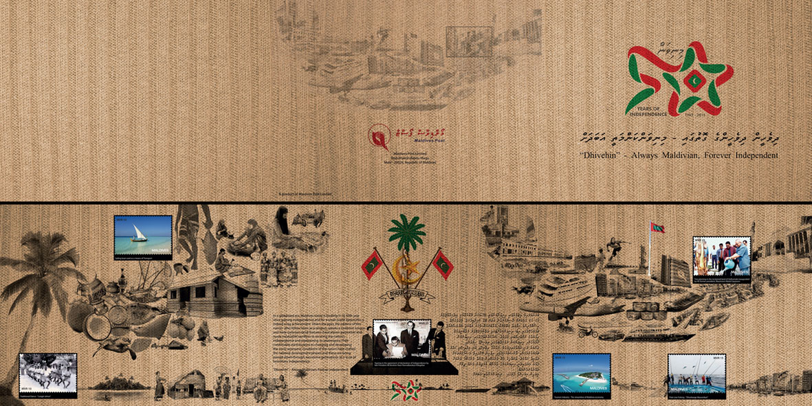 Independence of Maldives - Issue of Maldives postage stamps