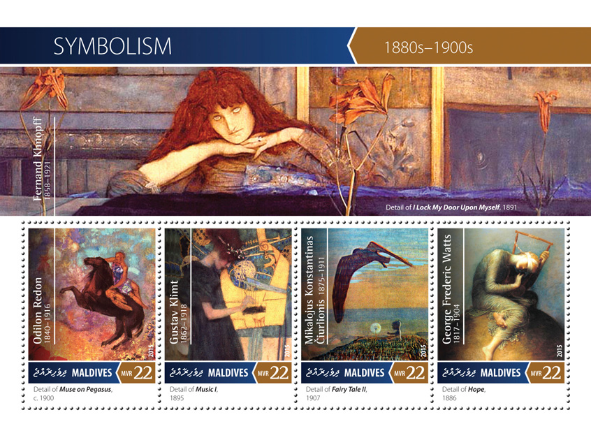 Symbolism - Issue of Maldives postage stamps