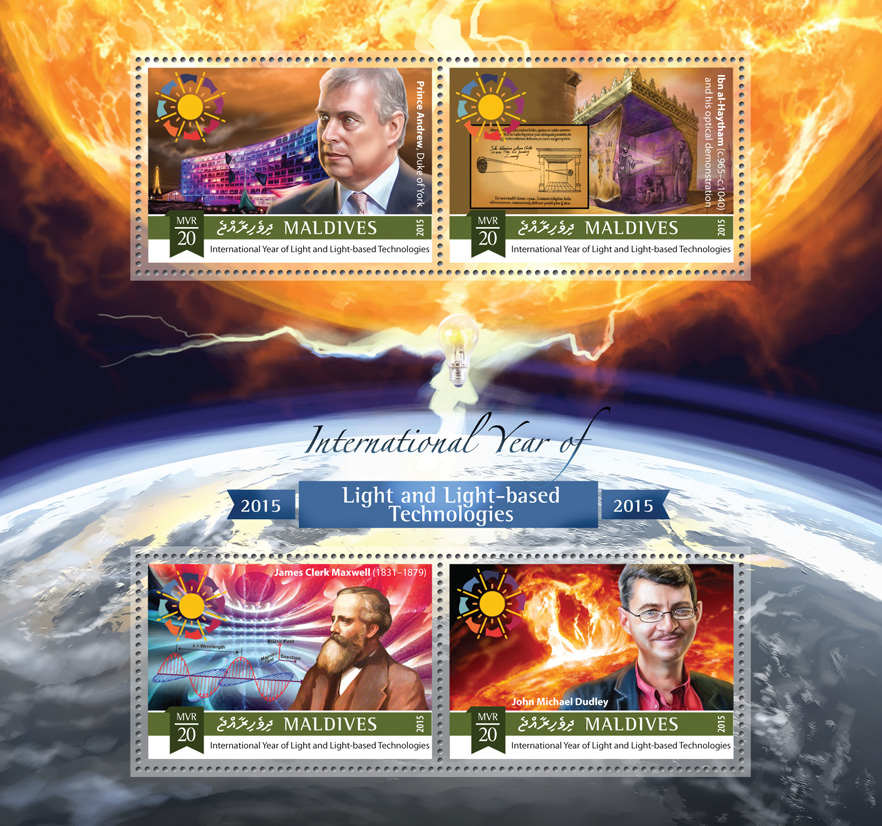 Light-based Technologies - Issue of Maldives postage stamps