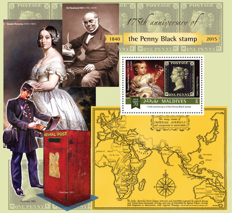 Penny Black - Issue of Maldives postage stamps
