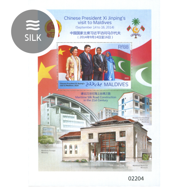 Chinese President visit - Issue of Maldives postage stamps