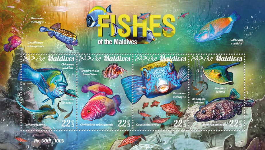 Fishes of the Maldives - Issue of Maldives postage stamps