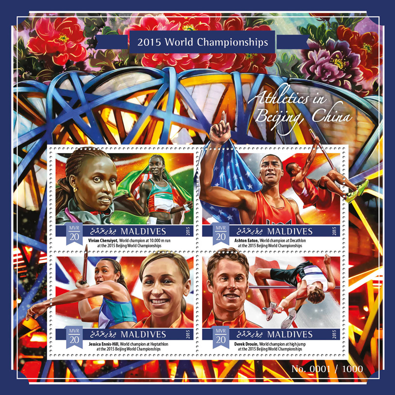 2015 World Championships - Issue of Maldives postage stamps