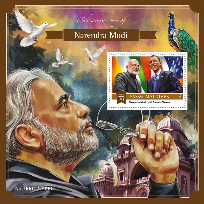 Narendra Modi - Issue of Maldives postage stamps