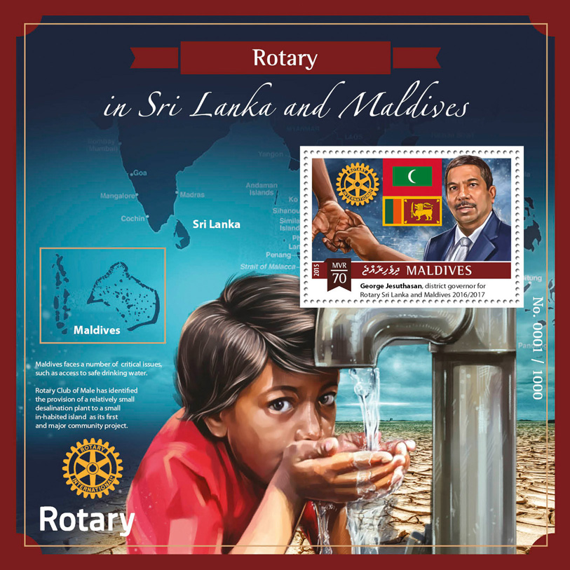 Rotary - Issue of Maldives postage stamps
