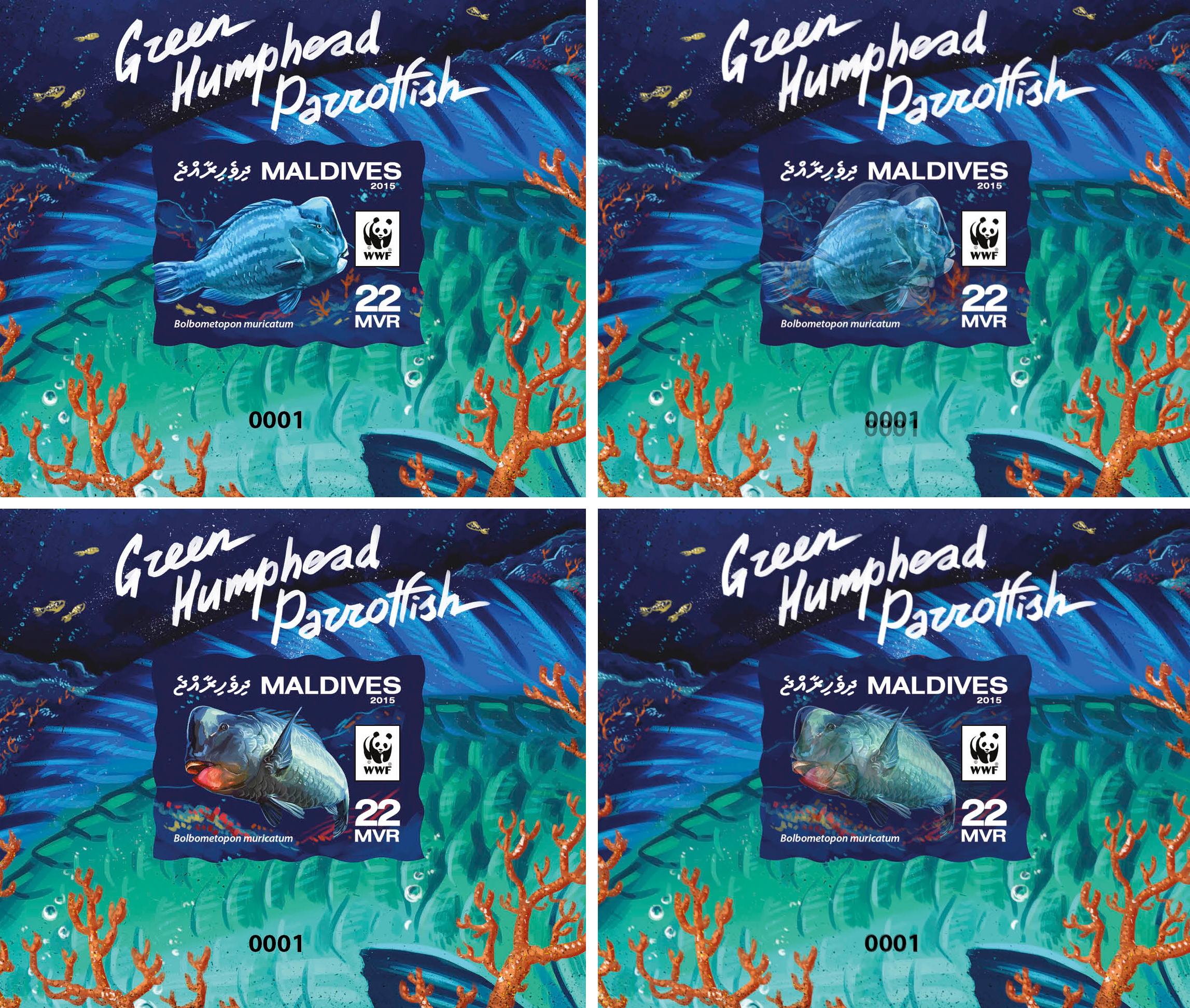 WWF – Parrotfish (imperf. 4 delux) - Issue of Maldives postage stamps