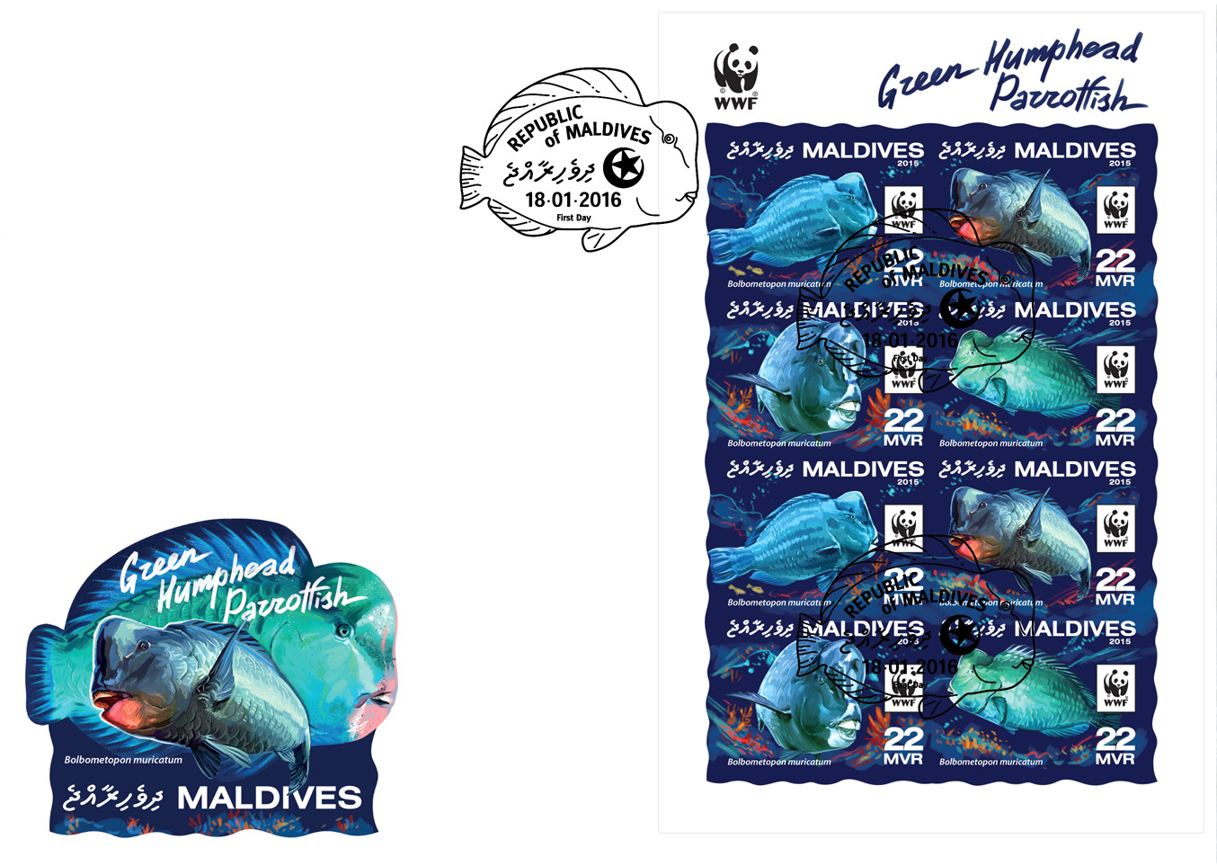 WWF – Parrotfish (FDC imperf.) - Issue of Maldives postage stamps