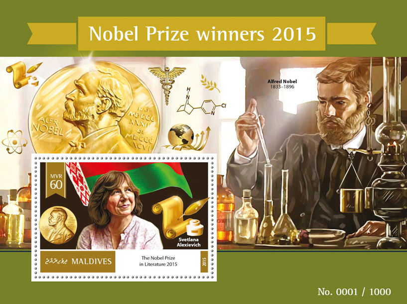Nobel Prize - Issue of Maldives postage stamps