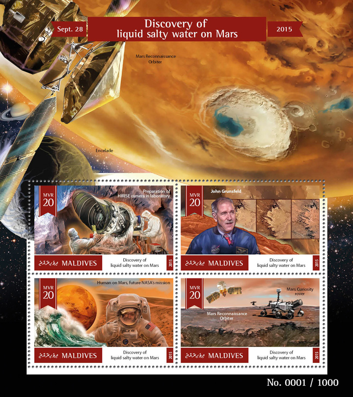 Space – Mars - Issue of Maldives postage stamps