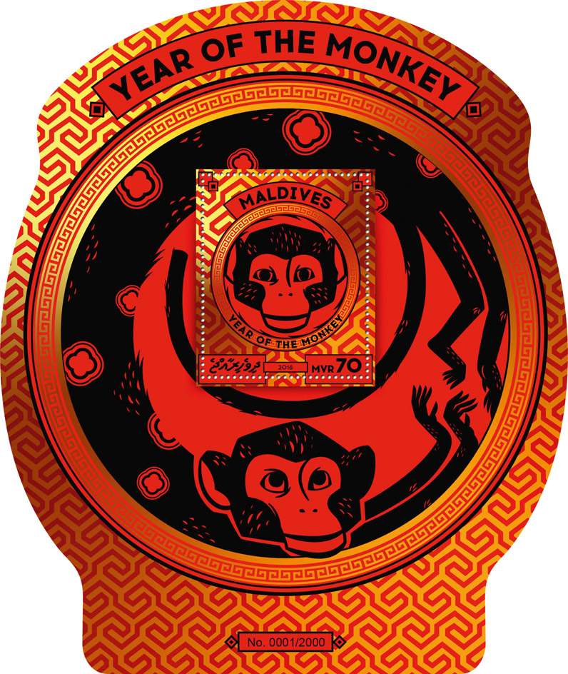 Year of the Monkey - Issue of Maldives postage stamps
