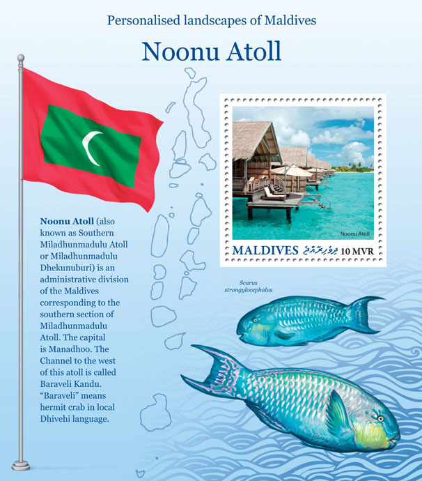 Noonu Atoll - Issue of Maldives postage stamps